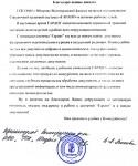 blg letter ugoriya