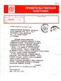 shoygu 19nov2010